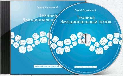 Схема лечения ревматизма бициллином